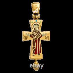 Christian Cross Oranta Reliquary Encolpion Silver 925 Enamel by Akimov